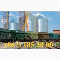 Организация перевозок грузов железнодорожным транспортом, аренда ВАГОНОВ