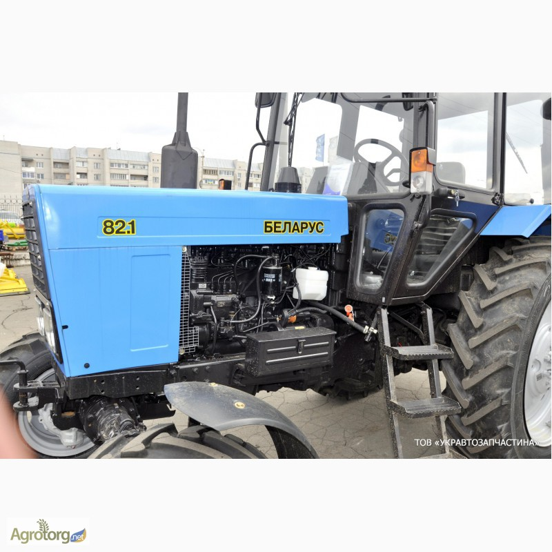 Купить, продажа Трактора бу и нового - Picardie - Франция.