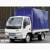 Грузоперевозки из Днепра, до 2, 5 тонн, попутный и отдельный транспорт