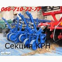 Культиваторы КРН-4.2 КРН-5.6 КРНВ-5, 6 КРНВ-4, 2, проверенный культиватор - супер качество