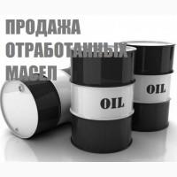 Отработанное масло, СНО