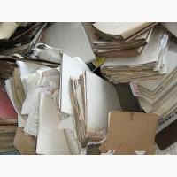 Желаете сдать старый архив ?