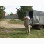 Доставка кормов и продуктов на дом