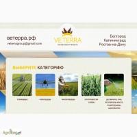 Агрохимический комплекс, удобрения, защита растений