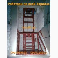 Грузовые лифты подъёмники Украина