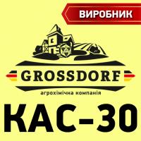 КАС-30, карбамидно-аммиачная смесь, Гросдорф