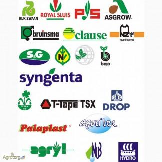 Продам фунгициды, инсектициды, гербициды, фумиганты, протравители, стимуляторы роста