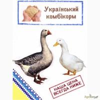 Комбикорм для уток от (8 недель и старше) ПК 20-2 Финиш