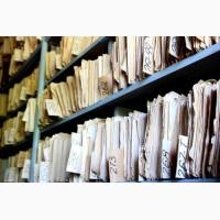 Принимаем б/у бумагу А4 - скупаем архивы для переработки