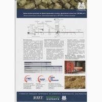 Решение по брикетированию соломы
