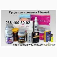 Акция на товары для красоты и здоровья от компании Тибемед