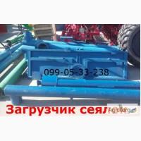 Зернозагрузчик шнековый сеялок ЗС –30 М(ГАЗ-САЗ-3507)Загрузчик сеялок ЗС-30М (ГАЗ, ГАЗ-52