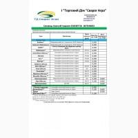 Посевной материал озимой пшеницы, ячменя (елит) 8200 т (доступна Держ. Компенсация)