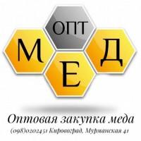 Закупаем мед в Кировоградской и соседних обл