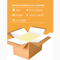 Масло Белорусское фасовка по 20кг
