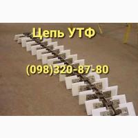Цепь УТФ-200, ТСЦ-25