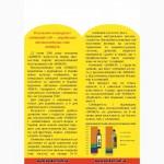 Продам масло подсолнечное Высоко-олеиновое#039;#039; DANKEN#039;#039;