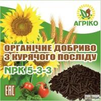 Куриный помет в гранулах NPK 5-3-3 - производитель