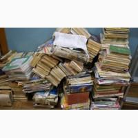 Принимаем книги в Киеве, Борисполе, Броварах и всей Киевской области