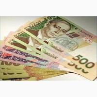 Споживчий небанківський кредит, рефінансування