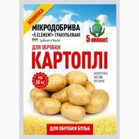Микроудобрение 5 ELEMENT для обработки посевного материала картофеля (пакетик 10г)
