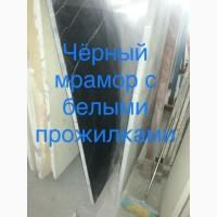 Мраморные слябы по цене самой низкой в Киеве