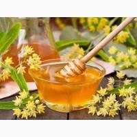 Продам екологічно чистий липовий мед 2020