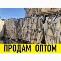 Продам оптом макулатуру МС-9В, МС-5Б. ООО «Алион-Трейд»