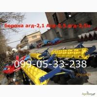 Борона агд-2, 1 Агд-2, 5.агд-2, 5н дисковые
