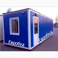 Бытовки строительные в Одессе, дачный домик мобильный