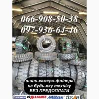 Шины на вилочные погрузчики 8.15-15, 7.00-12, 6.50-10, 6.00-9, 5.00-8