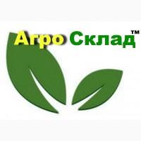 Агро Склад Мелитополь Приглашаем к сотрудничеству новых Партнеров Cемена, АгроХимия, СЗР