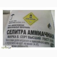 Селитра аммиачная N-34,4%, карбамид (Цена договорная).