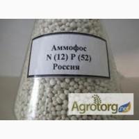 Аммофос, карбамид, селитра, суперагро, сульфат, нитроаммофоска, азофоска
