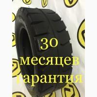 Нова Шина для навантажувача 8.15-15 (28х9х15) Dynamic, Болгария