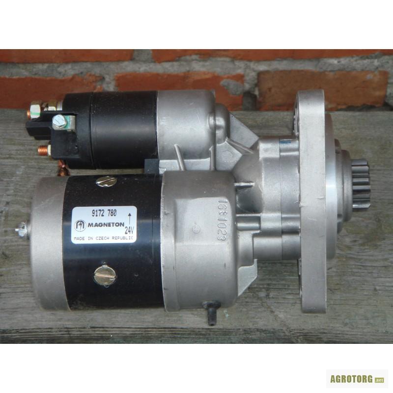 Стартер с редуктором 12 В 2,7 кВт МТЗ: продажа, цена в.