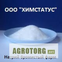 Натрий бромистый фарм