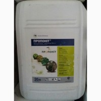 Гербіцид пропоніт, пропонит, гербицид (ариста), пропізохлор, 720 г/л