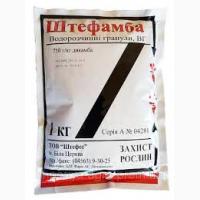 Продам гербіцид Штефамба 1кг