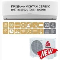 Вышгород, Киев, Борисполь Монтаж, Кондиционер Daiko PREMIUM+ ASP-H07PR, установка