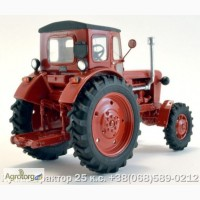 Купуємо Трактор 25 к.с. до 55 т. грн. на Україні Срочно Купим Трактор 25 л.с