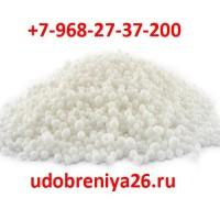 Удобрение, Диаммонийфосфат - Монокалийфосфат - Аммофос - Тукосмеси Сульфоаммофос Карбамид