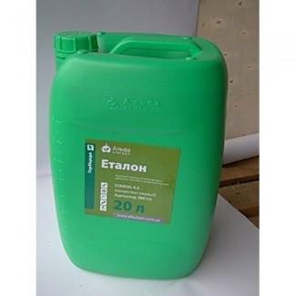 Почвенный гербицид Эталон, к.е. (ацетохлор, 900г./л.) АльфСмартАгро