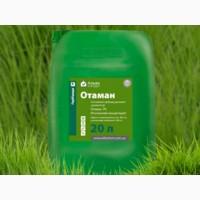 Отаман гербицид (аналог Раундап) 20 л ALFA Smart Agro
