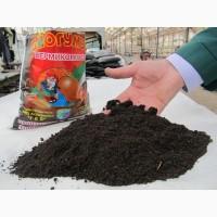 Продам чисто экологическое удобрение Биогумус