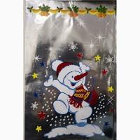 Пакеты полипропиленовые Новогодние для фасовки и упаковки