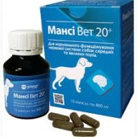 Амма Манси Вет 20 для нормального функционирования нервной системы собак средних и крупных