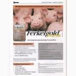 Сано (Sano) премікси, кормові добавки для свиней, готовий корм для курчат-бройлерів