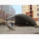 Монтаж бескаркасных арочных ангаров