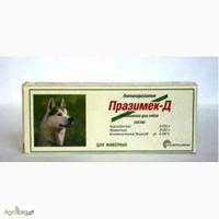 Празимек-Д для собак